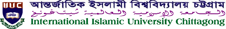 International Islamic University Chittagong (IIUC)