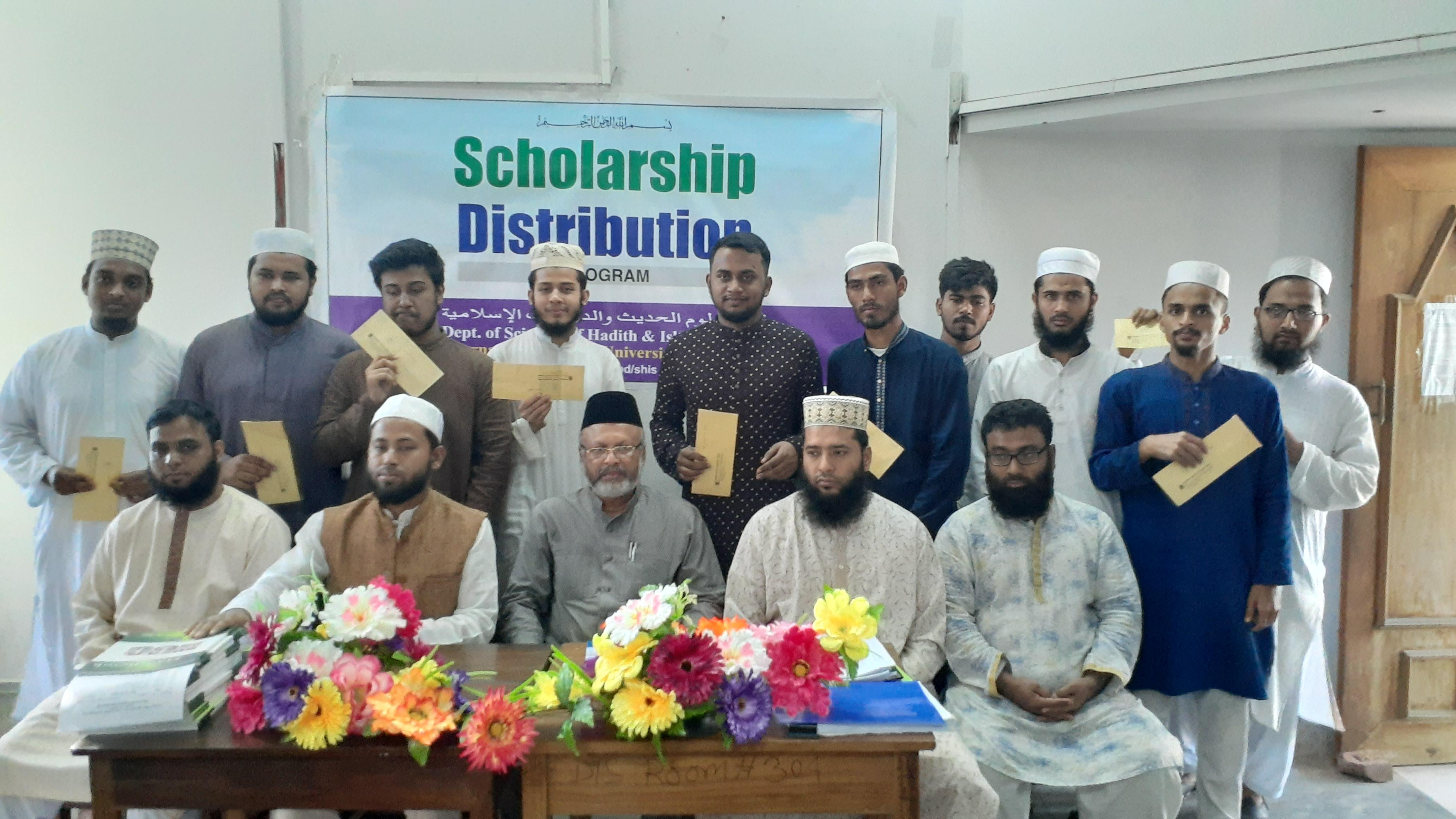 হাদিস বিভাগের Scholarship Distribution প্রোগ্রাম অনুষ্ঠিত