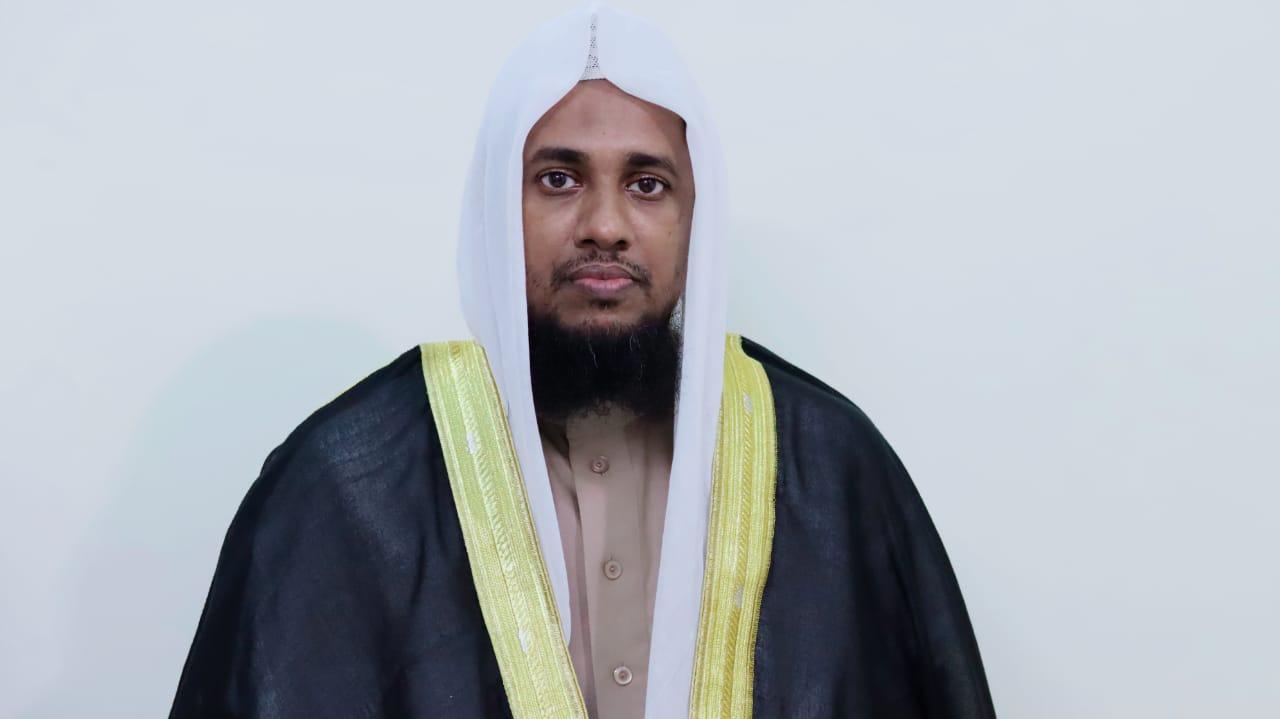 Dr. Muhammad Aminul Hoque
